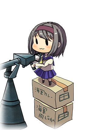 7.7mm Machine Gun 037 Character.png
