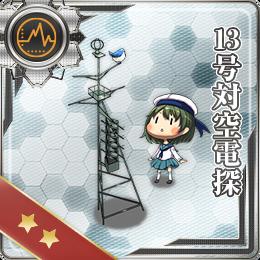 Type 13 Air Radar 027 Card.png