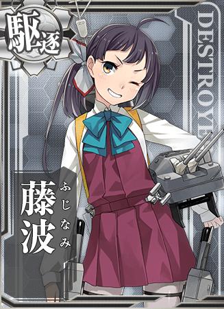 Fujinami Card.png