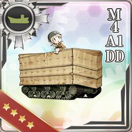 M4A1 DD 355 Card.png
