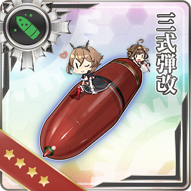 Type 3 Shell Kai 317 Card.png