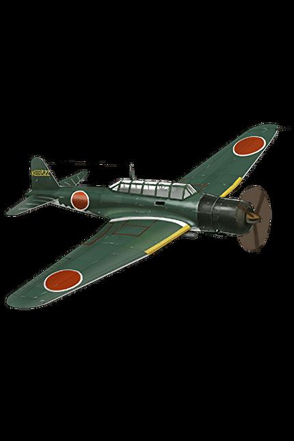 Type 97 Torpedo Bomber (931 Air Group) 082 Equipment.png