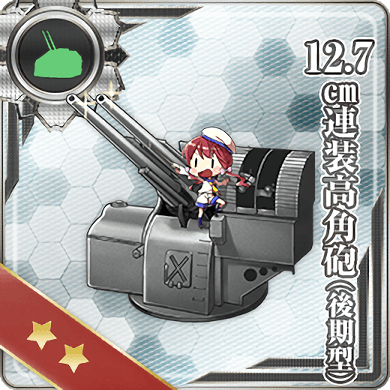 12.7cm Twin High-angle Gun Mount (Late Model) 091 Card.png