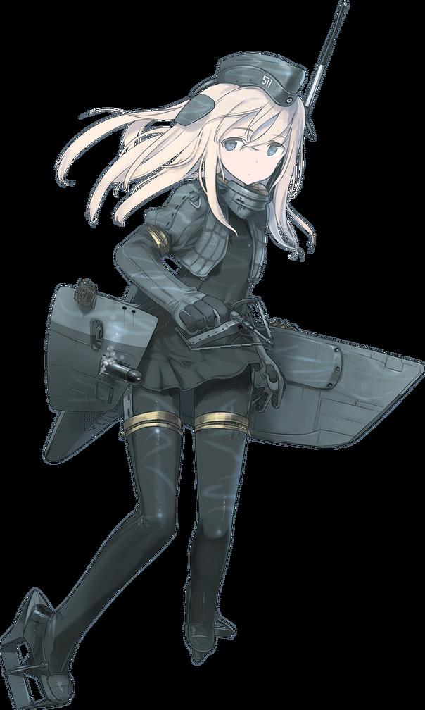 U-511 Full.png