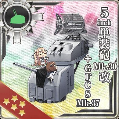 5inch Single Gun Mount Mk.30 Kai + GFCS Mk.37 308 Card.png