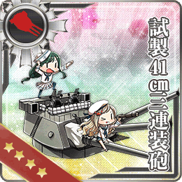 Prototype 41cm Triple Gun Mount 105 Card.png