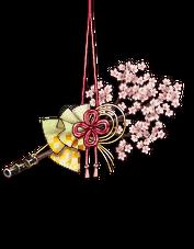 Sakura Japanese Arrangements