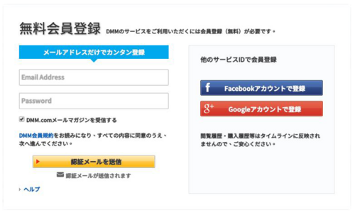 DMM Register.png