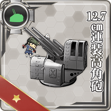 12.7cm Twin High-angle Gun Mount 010 Card.png