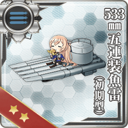 533mm Quintuple Torpedo Mount (Initial Model) 314 Card.png
