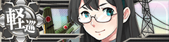 Ooyodo Banner.png