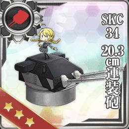 SKC34 20.3cm Twin Gun Mount 123 Card.png