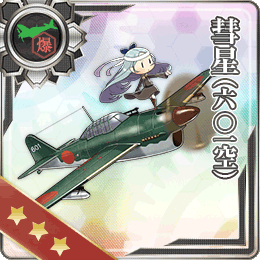 Suisei (601 Air Group) 111 Card.png