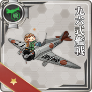 Type 96 Fighter 019 Card old