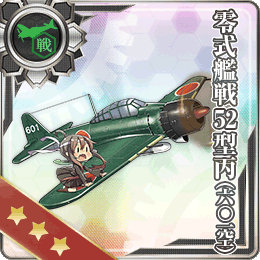 Type 0 Fighter Model 52C (601 Air Group)/零式艦戦52型丙(六〇一空) (れいしきかんせん52がたへい(ろくまるいちくう))