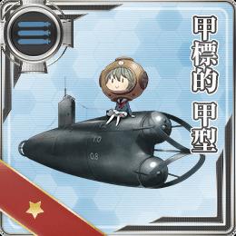 Type A Kouhyouteki 041 Card.png