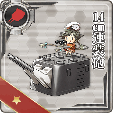 14cm Twin Gun Mount 119 Card.png