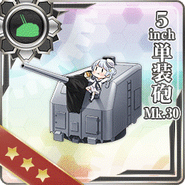 5inch Single Gun Mount Mk.30 284 Card.png