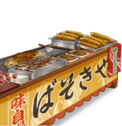 Anchorage Autumn Festival food cart