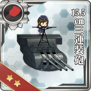 15.5cm Triple Gun Mount 005 Card.png