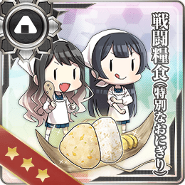 Combat Ration (Special Onigiri) 241 Card.png