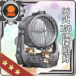 Type 96 150cm Searchlight 140 Card.png