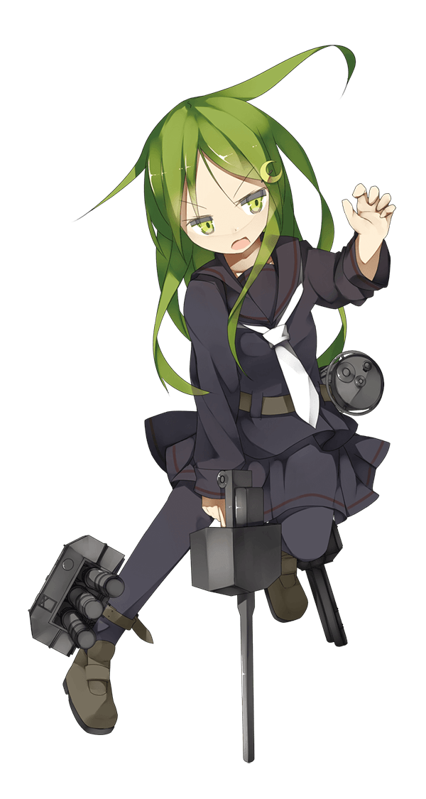Nagatsuki