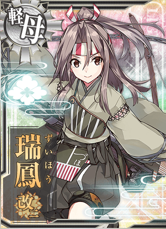 Zuihou Kai Ni