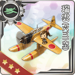 Zuiun (631 Air Group) 207 Card.png