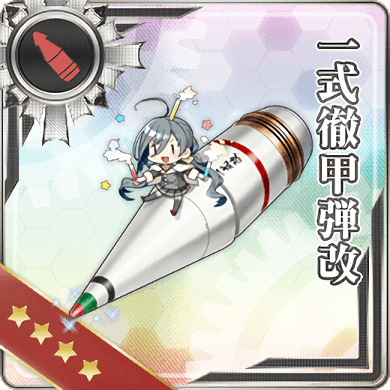 Type 1 Armor Piercing Shell Kai 365 Card.png