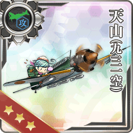 Tenzan (931 Air Group) 083 Card.png