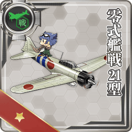 Type 0 Fighter Model 21 020 Card.png