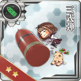 Type 3 Shell 035 Card.png
