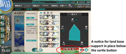 Kancolle 20170421-180555556.png