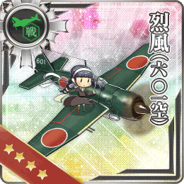 Reppuu (601 Air Group) 110 Card.png