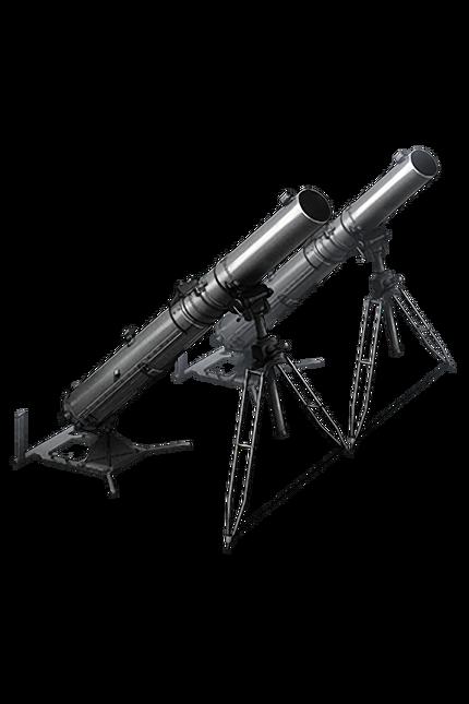Shipborne Model Type 4 20cm Anti-ground Rocket Launcher 348 Equipment.png