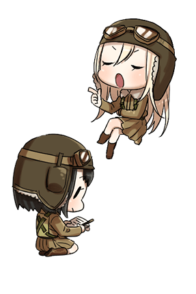 Type 3 Fighter Hien 176 Character.png