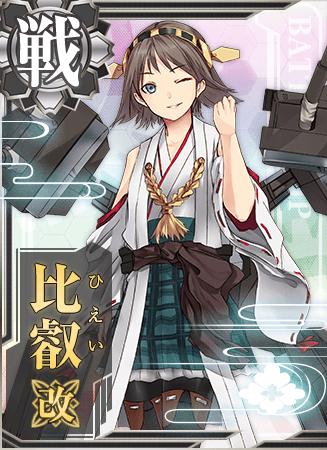 Hiei Kai