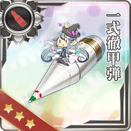 Type 1 Armor Piercing Shell 116 Card.png