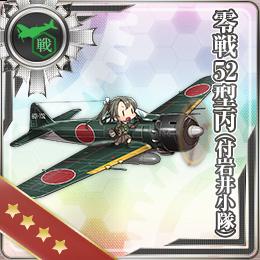 Zero Fighter Model 52C (w Iwai Flight) 153 Card.png
