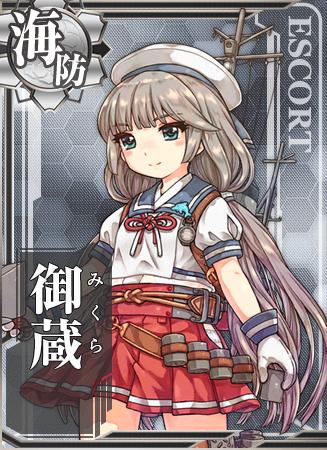 Mikura Card.png