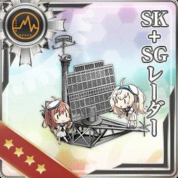 SK + SG Radar 279 Card.png