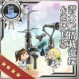 Submarine Radar & Passive Radiolocator (E27) 211 Card.png