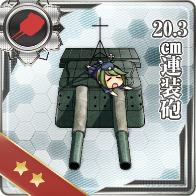 20.3cm Twin Gun Mount 006 Card.png