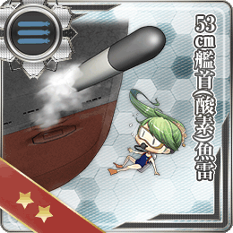 53cm Bow (Oxygen) Torpedo Mount 067 Card.png