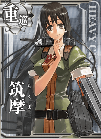 Chikuma Card.png