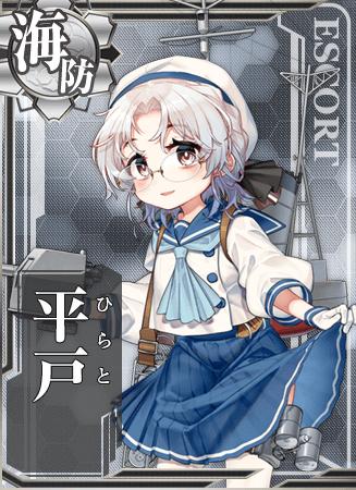 Hirato Card.png