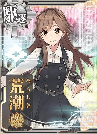Arashio Kai Ni