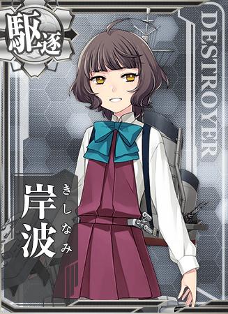 Kishinami Card.png