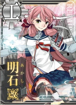 Akashi Kai